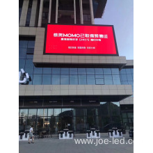 Low power consumption national star outdoor LED display